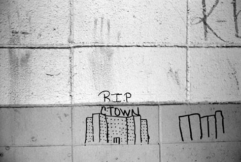 RIP C-Town tag on the 15th floor wall in 3653 South Federal.